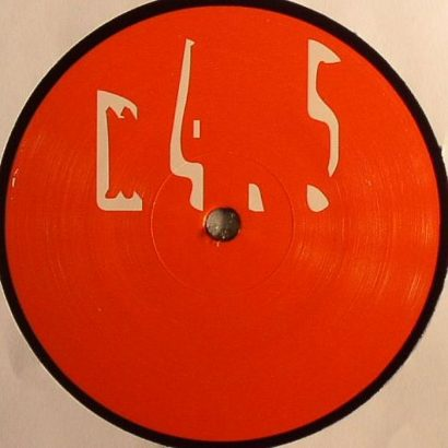 Maurizio - 4.5 vinyl