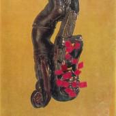 Robert Aiki Aubrey Lowe – Kulthan