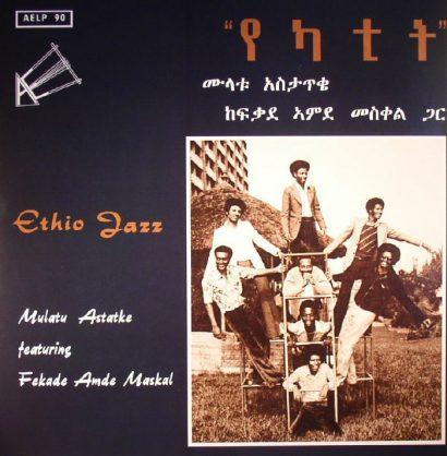 Mulatu Astatke Featuring Fekade Amde Maskal – Ethio Jazz